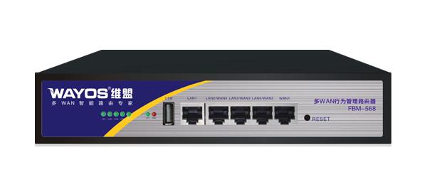 FBM-568四WAN行为管理路由器
