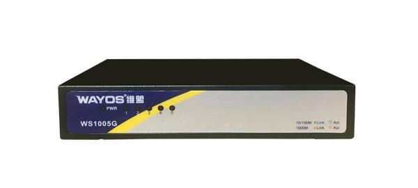 WS1005G非管理型以太网交换机