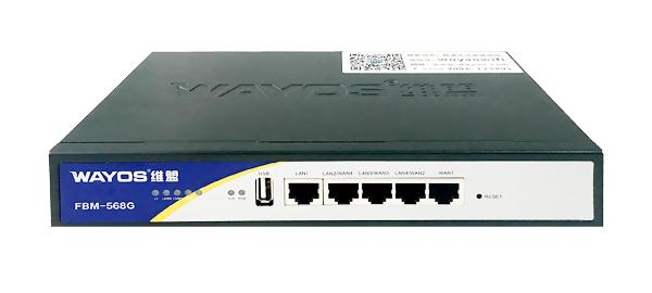 FBM-568G四WAN千兆行为管理路由器