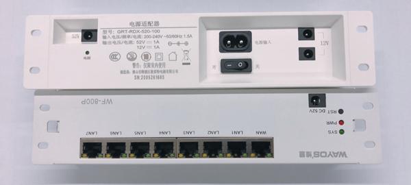 WF-800P-B1智慧WiFi网关