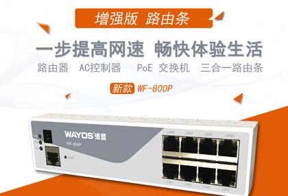 宽带升级到200兆,路由器和网线要不要换?